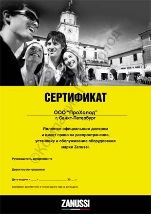 /in/articles/sertifikati2014-3.jpg